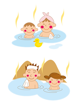 Enter the hot spring