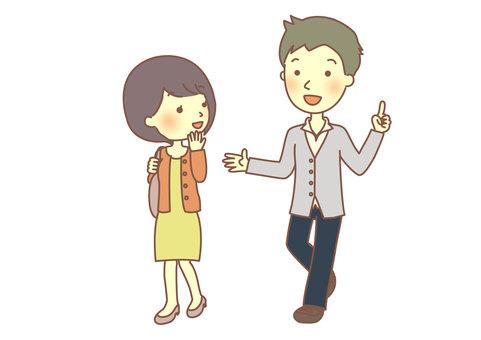 데이트 1