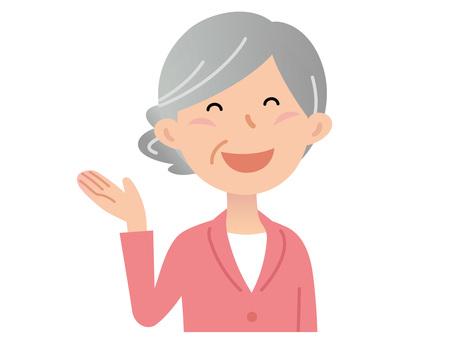 51206. Senior woman, information