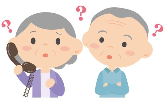 전화로 어려움을 겪고있는 노부부