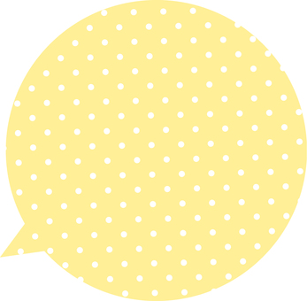 Balloon - polka dot yellow