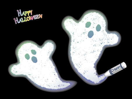 用蠟筆繪的幽靈