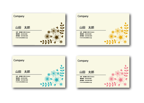 Chic business card of flowers