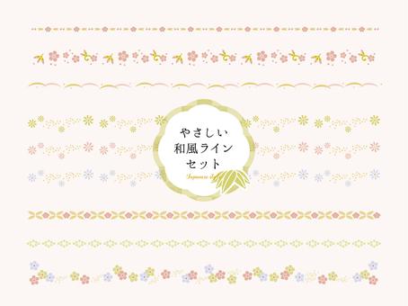 Bộ trang trí phong cách Nhật Bản