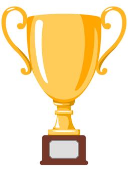 Trophy (vertical)