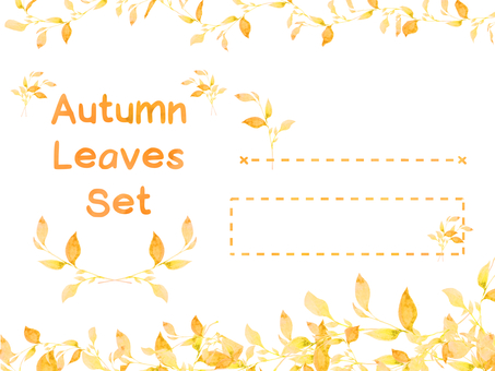 【Transparent】 watercolor hand painted autumn leaves Parts set Akira