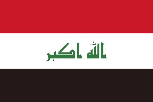 Iraq Flag (without name)