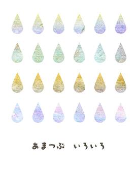 Pastel color raindrop illustrations