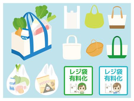 My bag promotion set
