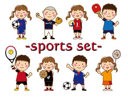 Kids _ Sports set