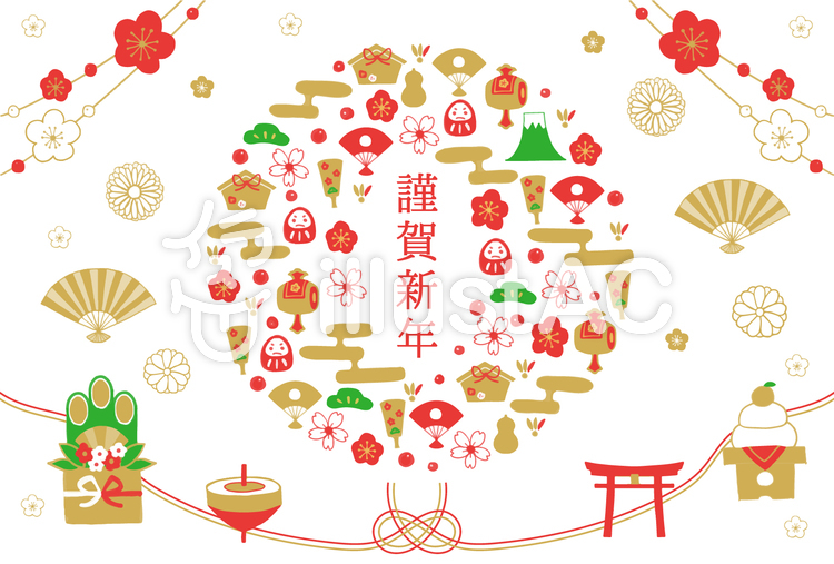 Free Cliparts : Lunar month New year\'s card - 942596 | illustAC