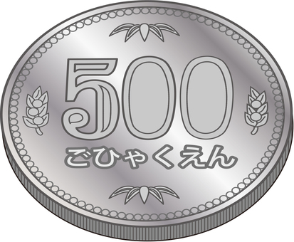 500 yen Gradet with Perth