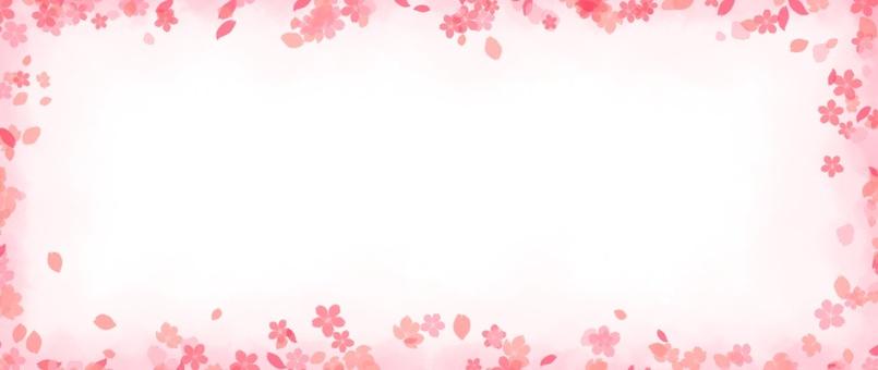 Small flower header