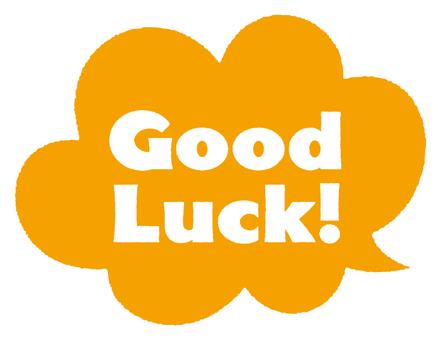 Good Luck!-5C