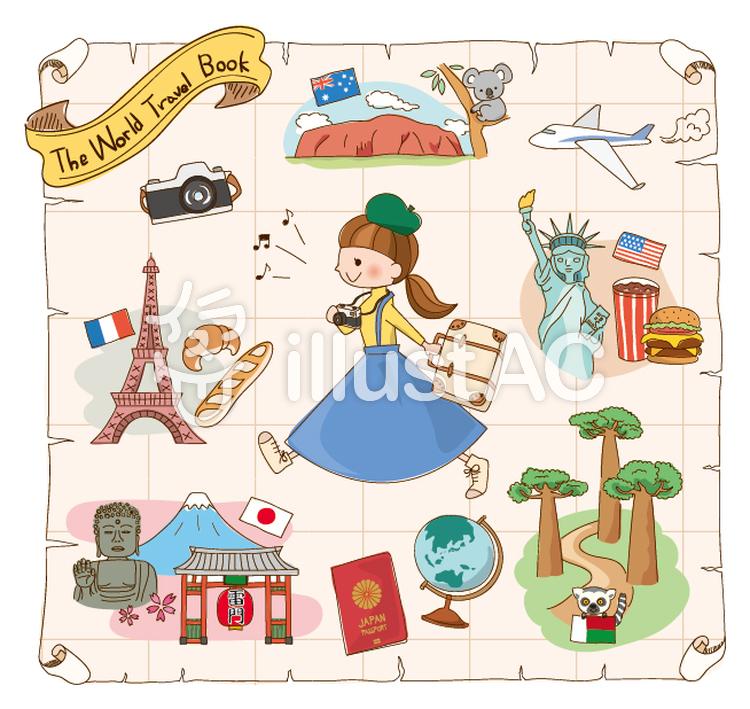 世界旅行記のイラスト