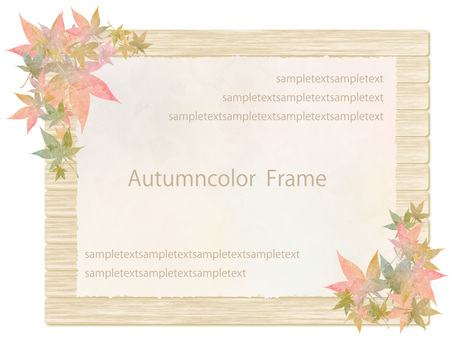 Autumn color frame ver 71