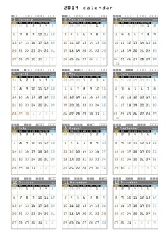 2019 calendar techno consecutive holiday update
