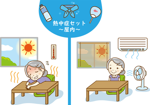 Heat stroke set indoor