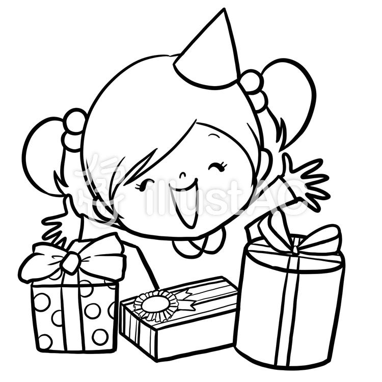誕生日プレゼント喜ぶ女の子線画塗り絵イラスト No 868316無料