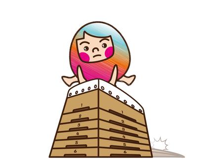 Sister / Jump Box