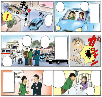 Traffic accident 【Manga】 No serif