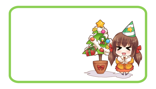 Message card (Christmas)