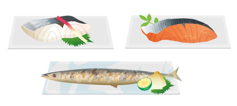 생선 구이