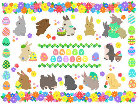 Easter egg and cute rabbit