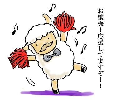 Sheep deacon 11