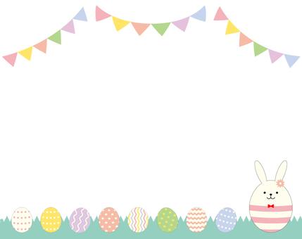 Cute Easter Frame