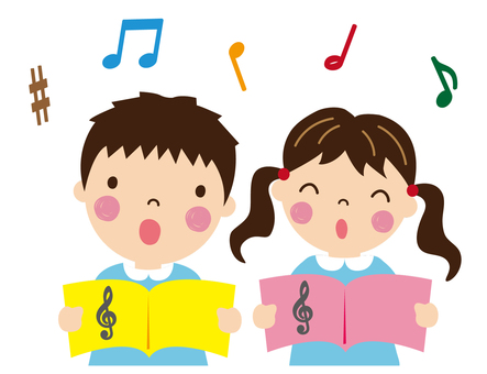 Children_ Song 2