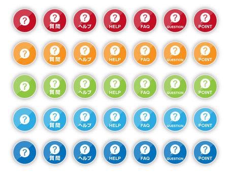 Icon button (?)