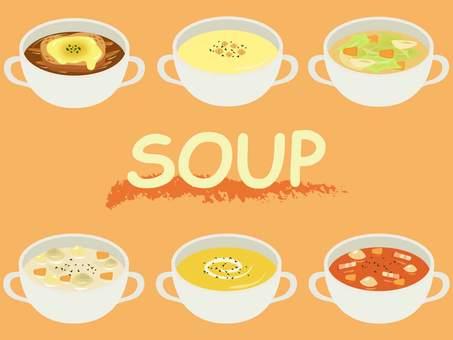 スープイラストセット