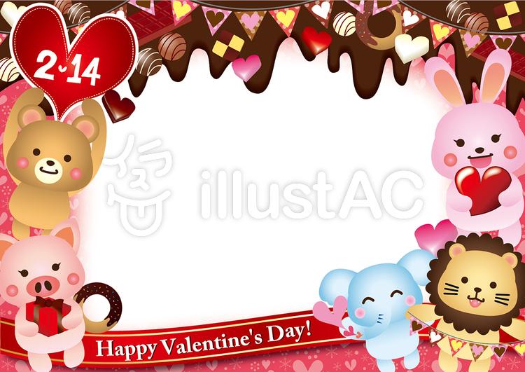バレンタインデーチョコと動物のカードのイラスト
