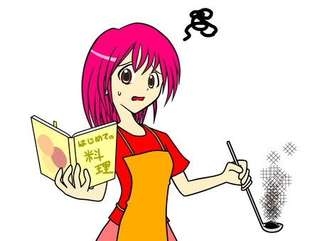 Cooking -1