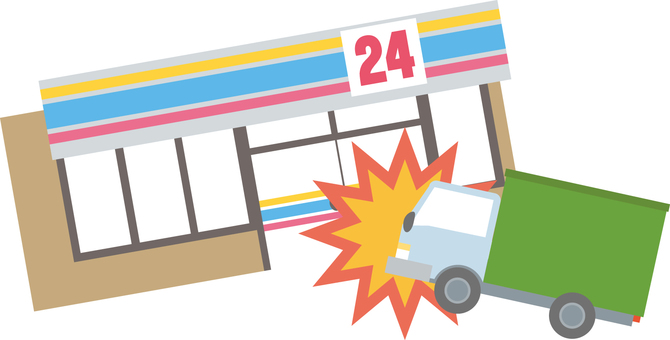 Convenience store (accident)