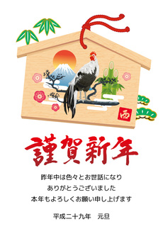 Postcard year greeting card · postcard design · ema 01