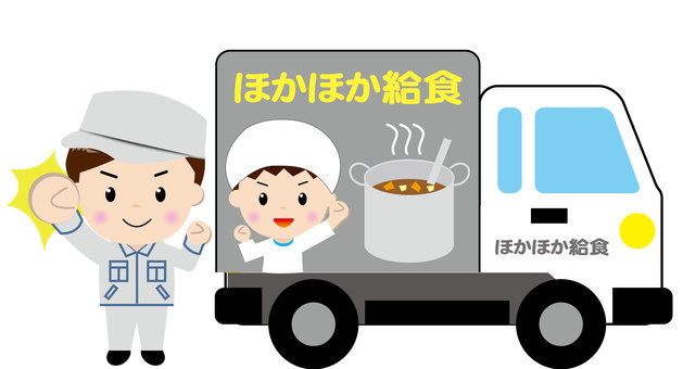 Catering truck - Person 2
