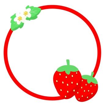 Strawberry frame
