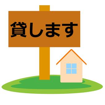 Lend icon