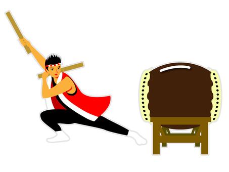 And Taiko drum (cs2)