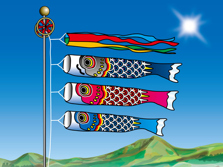 Carp streamers and mountains on Children's Day