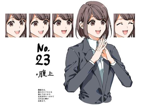 OL Yamada 23 supplement 1