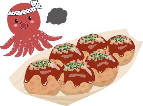 章魚燒和章魚