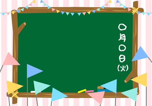 Blackboard flag