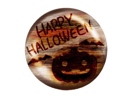 Baked Halloween glossy reform