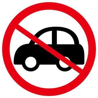 Banned mark / car