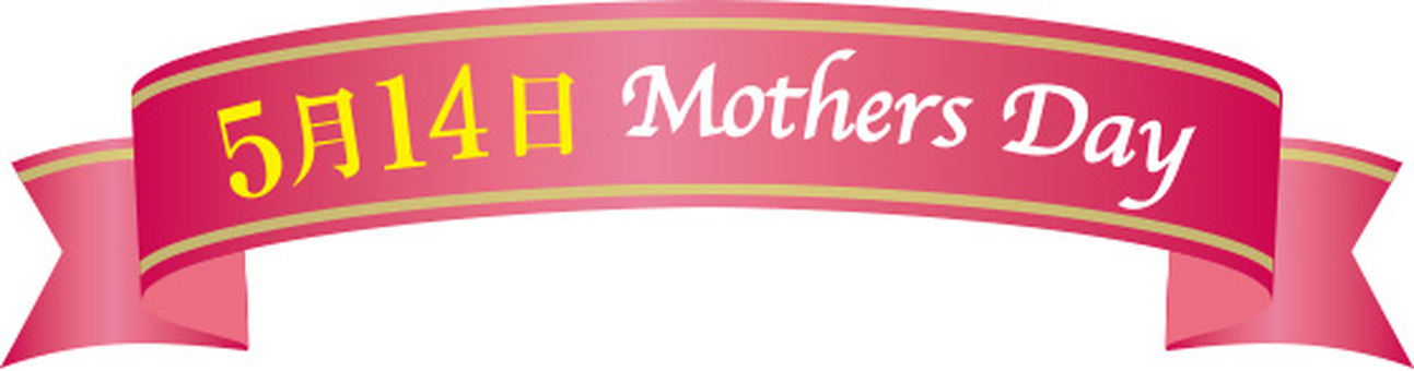 2017 Mother's Day Ribbon Label