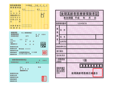Insurance card type variously