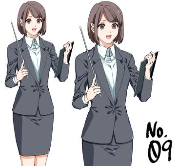 OL Yamada 9